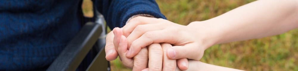 私たちは介護を受ける方の良きパートナーとして全力を尽くしております